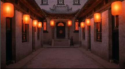 2978_raise the red lantern_qiao family courtyard _ 乔家大院_1.png